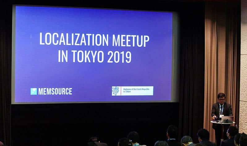 Memsource Localization events